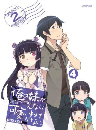 Image 1 for Ore No Imouto Ga Konnani Kawaii Wake Ga Nai. / Oreimo Vol.4 [Blu-ray+CD Limited Edition]