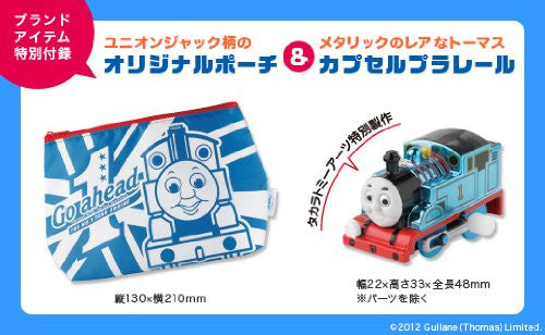 Image 4 for Thomas And Friends Goods Collection Book