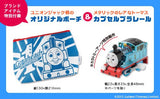 Thumbnail 4 for Thomas And Friends Goods Collection Book
