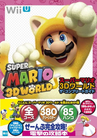 Image for Super Mario 3 D World The Complete Guide Book / Wii U