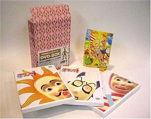 Image 2 for Popee the Performer DVD Box