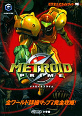 Metroid Prime Nintendo Official Guide Book / Gc