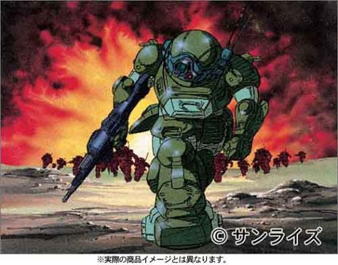 Image 1 for Armored Trooper Votoms DVD Memorial Box [Limited Edition]