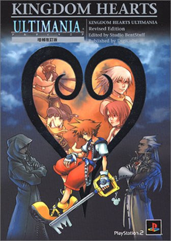 Kingdom Hearts Ultimania Book Revise Ver/ Ps2