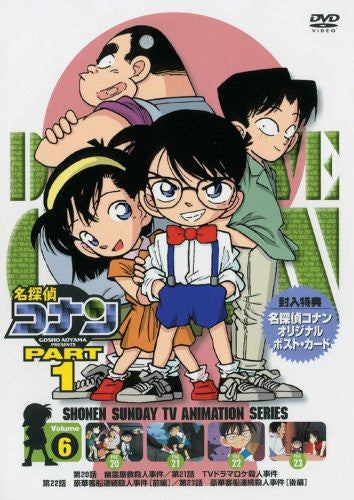 Image 1 for Detective Conan Part.1 Vol.6