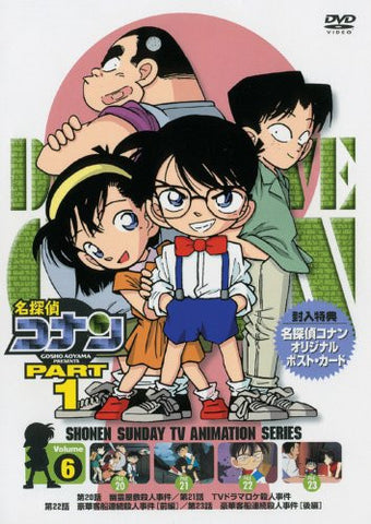 Image for Detective Conan Part.1 Vol.6