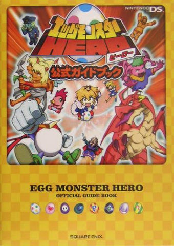 Image for Egg Monster Heroes Official Guide Book