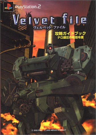 Image 1 for Velvet File Strategy Guide Book Terrorism Chinatsu Sakusen Shireisho Book/ Ps2