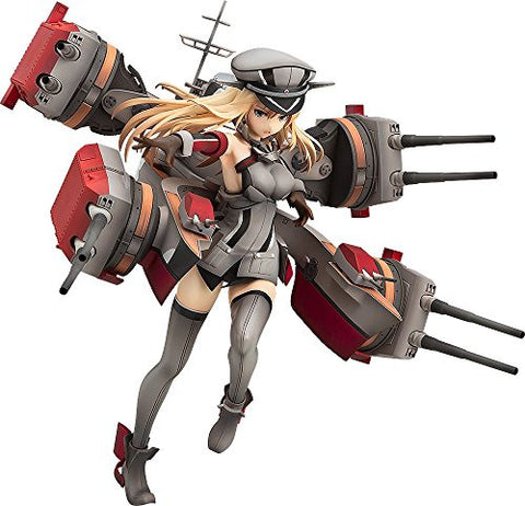 Kantai Collection ~Kan Colle~ - Bismarck - 1/8 - Kai (Good Smile Company)
