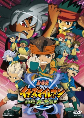 Image 1 for Inazuma Eleven: The Movie Saikyo Gundan Ogre Shurai [Limited Edition]