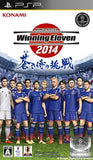 World Soccer Winning Eleven 2014: Aoki Samurai no Chousen - 1