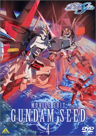 Image for Mobile Suit Gundam Seed Vol.4