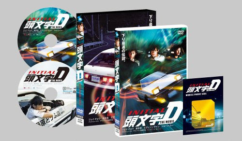Image 2 for Initial D The Movie Special Edition [Limited Edition]