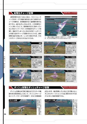 Image 4 for Shin Gundam Musou True Perfect Guide
