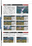 Thumbnail 4 for Shin Gundam Musou True Perfect Guide