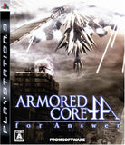 Armored Core: For Answer - 1