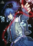Thumbnail 1 for Hakuoki Reimeiroku Vol.1 [Blu-ray+CD Limited Edition]