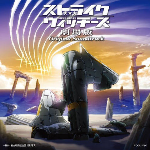 Image for Strike Witches The Movie Original Soundtrack