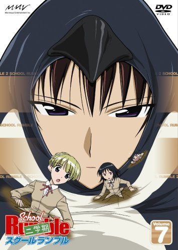Image 2 for School Rumble Nigakki Vol.7