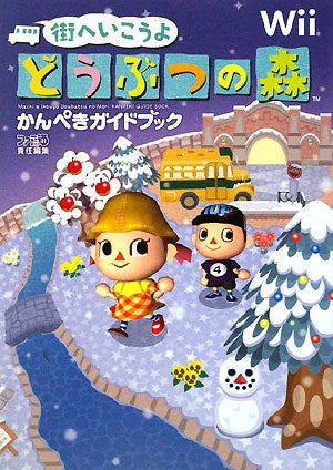 Image 1 for Animal Crossing: City Folk Perfect Perfect Strategy Guide Book /Wii