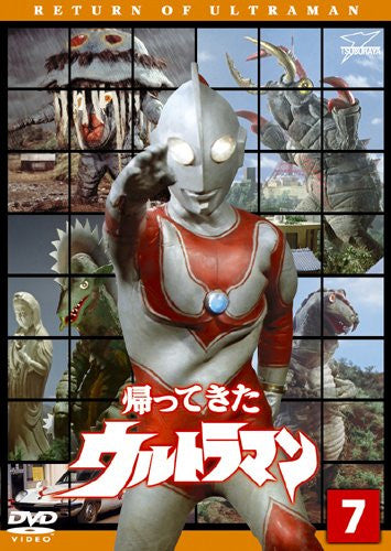 Image 2 for The Return Of Ultraman Vol.7