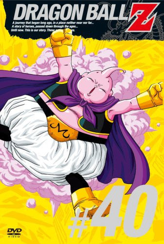 Dragon Ball Z Vol.40