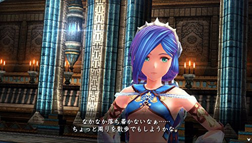 Image 2 for Ys VIII Lacrimosa of Dana
