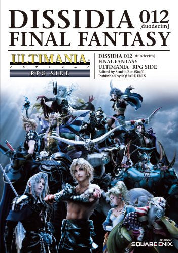 Image 1 for Dissidia: Final Fantasy Ultimania   Rpg Side