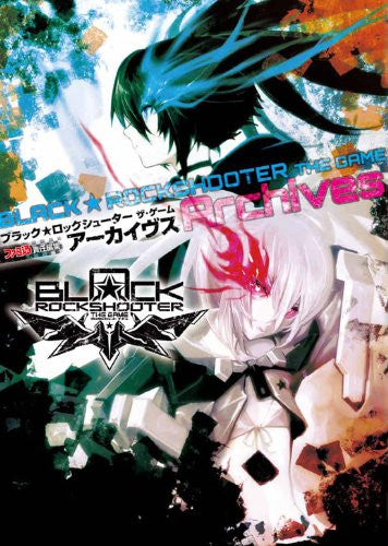 Image 1 for Black * Rock Shooter The Game Archives