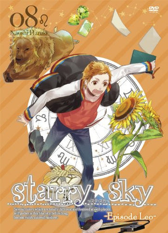 Image for Starry Sky Vol.8 Episode Leo