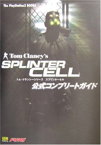 Image 1 for Tom Clancy's Splinter Cell Official Complete Guide