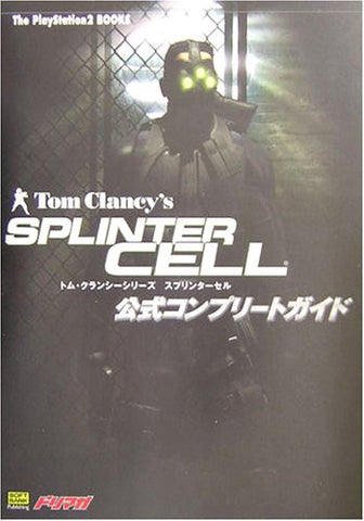 Image for Tom Clancy's Splinter Cell Official Complete Guide