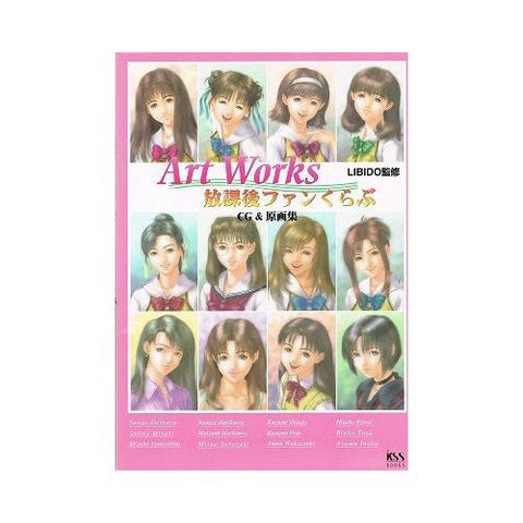 "Image for Art Works ""Houkago Fan Club"" Cg & Original Illustration Art Book"