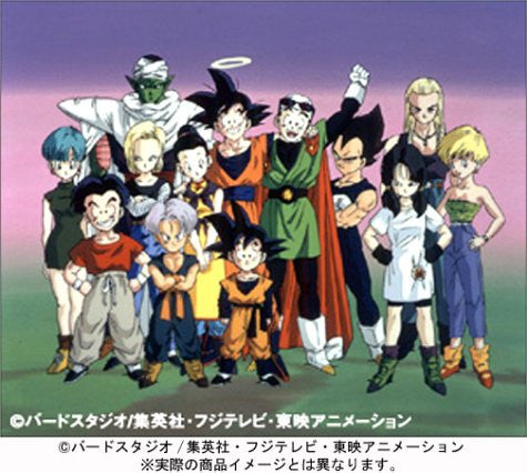 "Image 1 for Dragonball Z DVD Box ""Dragon Box"" Z hen  Vol.2 [Limited Edition]"