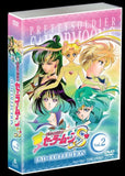 Thumbnail 4 for Bishojo Senshi Sailor Moon S DVD Collection Vol.2 [Limited Pressing]