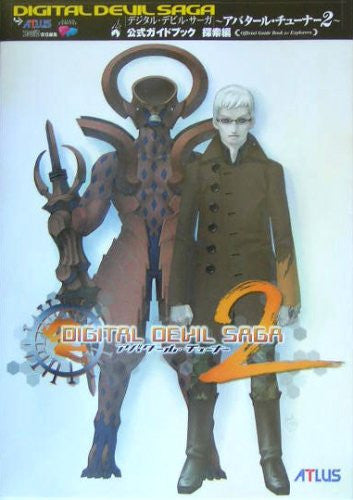 Digital Devil Saga 2 Avatar Tuner Official Guide Book For Explorers