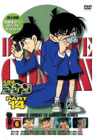 Image for Detective Conan Part 14 Vol.6