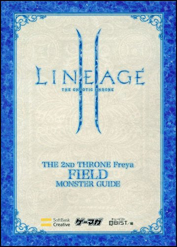 Image 1 for Lineage Ii The 2nd Throne Freya Monster Guide Book Field Hen / Online Game