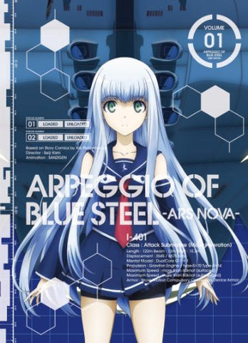 Image for Arpeggio of Blue Steel - Ars Nova / Aoki Hagane No Arpeggio - Ars Nova Vol.1 [Blu-ray+CD Limited Edition]
