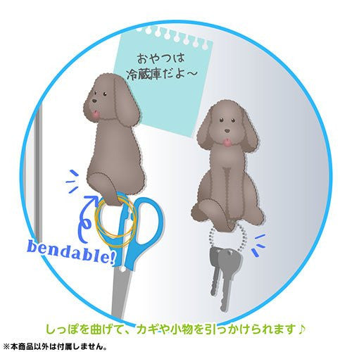 Image 2 for Yuri!!! on Ice - Makkachin - Magnet - Magnet Hook - Osuwari