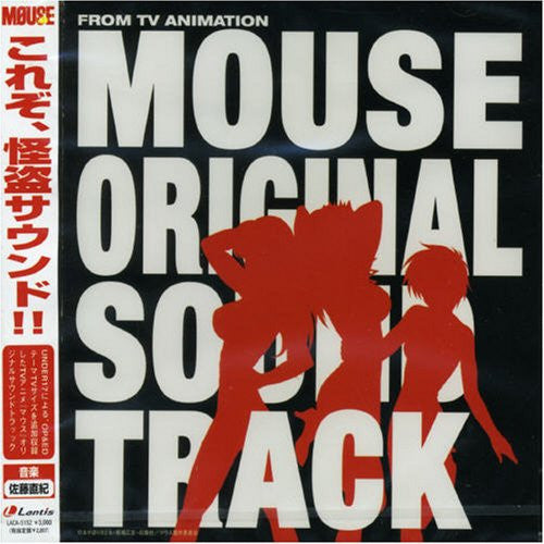 Image 1 for MOUSE ORIGINAL SOUNDTRACK