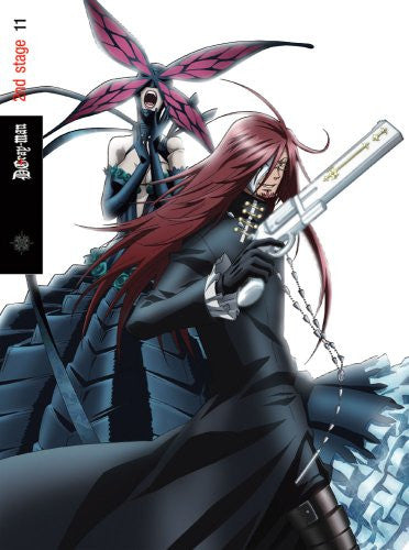 Image 1 for D.Gray-man 2nd Stage 11 [DVD+CD Limited Edition]