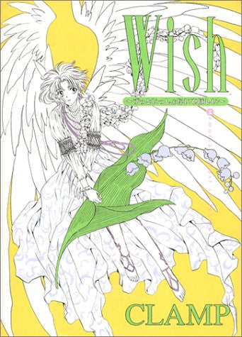 Image for Wish    Zutto Issho Ni Ite Hoshii  Memorial Illustration