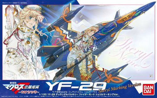 Image 2 for Macross Frontier The Movie ~Sayonara no Tsubasa~ - Sheryl Nome - YF-29 - 1/100 - Durandal Valkyrie Fighter Mode Sheryl Marking Version (Bandai)