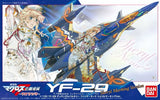 Thumbnail 2 for Macross Frontier The Movie ~Sayonara no Tsubasa~ - Sheryl Nome - YF-29 - 1/100 - Durandal Valkyrie Fighter Mode Sheryl Marking Version (Bandai)
