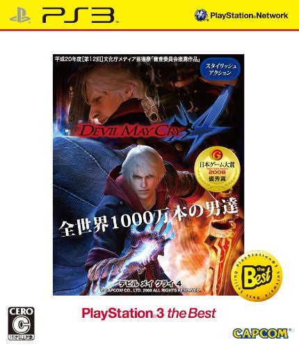 Image 1 for Devil May Cry 4 (PlayStation3 the Best)