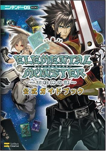 Image for Elemental Monster Official Guide Book   Nintendo Ds Books