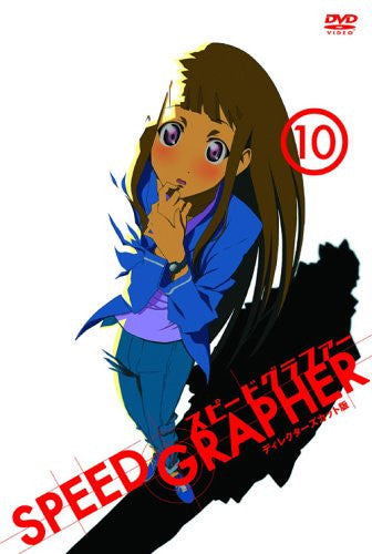 Image 1 for Speed Grapher Vol.10 [Limited Edition] [dts]