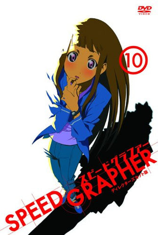 Image for Speed Grapher Vol.10 [Limited Edition] [dts]