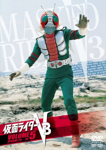Image for Masked Rider V3 Vol.5